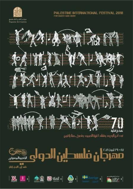 Pal poster